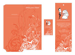 wedding wishes animation 25 creative wedding card designs