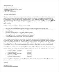 cover letter for immigration application 13887