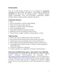 reading software for elementary students reading worksheets elementary