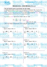 multiplication grid method htu x u teach my kids