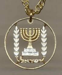 wedding gift set israeli wedding gift set for him and israel half lirah