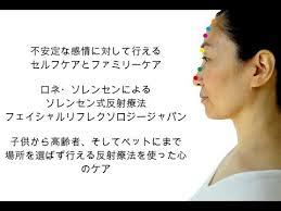 toledo a keiko quot quien 10 best reflexologia facial images on pinterest exercises faces