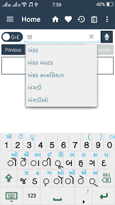 Hindi Meaning Of Resume Gujarati Dictionary Android Apps On Google Play