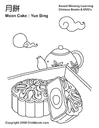 chinese moon festival coloring pages pictures moon cake coloring