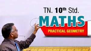 std10 cbse maths geometry video lectures dvd free demo std5 evs