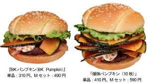 festive squash hamburgers burgers snacks and thanksgiving