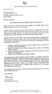 letter of termination of employment template progress report