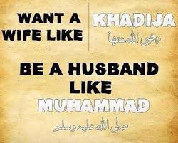wedding quotes islamic 118 best islamic marriage quotes and reminders images on
