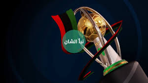 Lybian Flag Chan Kicks Off Saturday And Libya Plays On Monday