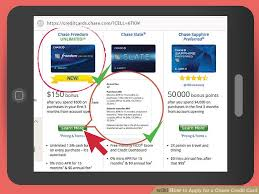 how to apply for a chase credit card 11 steps with pictures