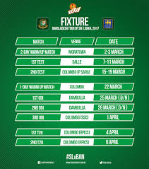 bpl 2017 schedule time table schedule for bangladesh tour of sri lanka 2017 announced
