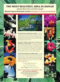 Kona Botanical Gardens Hawaii