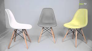 home u0026hearth replica eames dsw side chair youtube