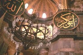 Giant Chandelier Istanbul