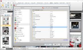 pdf xchange editor 6 dawniej pdf xchange viewer sklep vebo pl