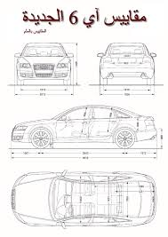dimension audi a6 a6 c6 2005 2006 transform to facelift 2009a6 c6 audi sport