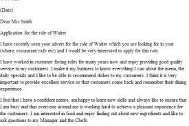 waiter cover letter waiter cover letter example experience