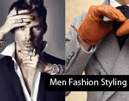 fashion stylist classes online fashion courses