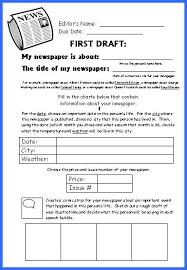 biography book report template pdf biography outline template b2u info