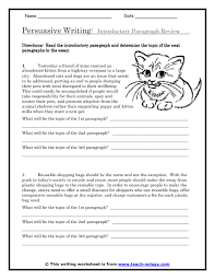 Paragraph Writing Worksheets Sle Introductory Paragraphs 4th Grade Chemistry