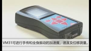 human vibration meter vm31 tutorial english with chinese