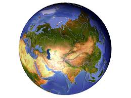 Earth Globe Map World by Maps Map Globe