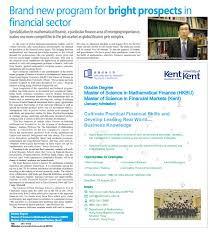 finance a master degree msc in mathematics finance by hkbu and msc