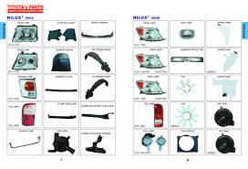 toyota body parts catalog head lamp rear lamp bumper grille