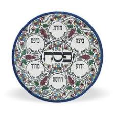 messianic seder plate passover seder plate my faith passover