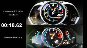 lamborghini huracan speedometer 0 300 km h lamborghini battle aventador vs huracán youtube