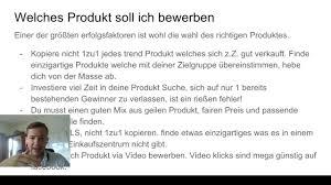 shopify tutorial deutsch must have youtube