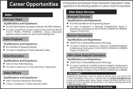 mechanical engineering jobs in dubai for freshers 2013 nissan sales service staff jobs in karachi lahore islamabad 2013