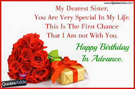 Wedding Wishes Kannada Happy Birthday In Advance Wishes Images With Romantic Love Quotes