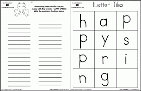 happy spring making words a to z teacher stuff printable pages