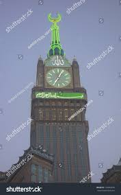 mecca sarabiajune 8 abraj al bait stock photo 142842070 shutterstock