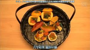 馗umer cuisine 1 收藏夹 知乎