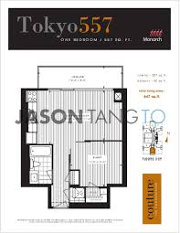 couture condo floor plans couture 28 ted rogers toronto condos lofts