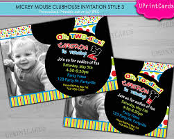 personalized mickey mouse clubhouse birthday invitations drevio