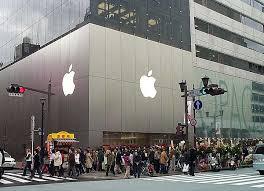apple japan apple shop google 検索 apple shop pinterest apple shop