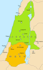 Judea Map File Israel And Judah Png Wikimedia Commons