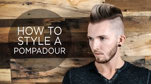 pompadour haircut mens how to style a pompadour men s hairstyle youtube