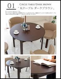 rotating dining table rotating dining kaguyatai rakuten global market dining table dining set dining