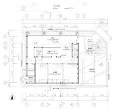 Floor Plan Dental Clinic by Kohki Hiranuma U0027s Dental Surgery Has Curvy Corners And A Twisted Roof