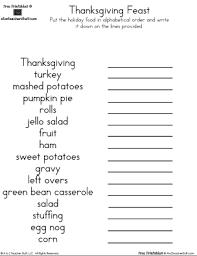turkey alphabetization worksheet a to z teacher stuff printable