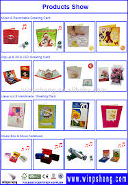 best happy birthday greeting cards sound module with cob ic chip