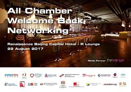china cci chine flyer all chamber networking summer event 2017 august 22