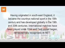 when was cricket played