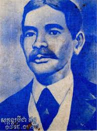 biography of famous person in cambodia khmerization a biography of oknha suttantaprija ind