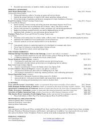 How Many References On Resume
