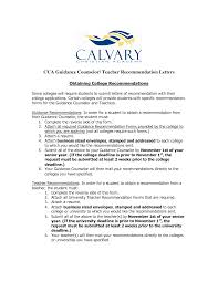 writing a resume for students writing recommendation letters for college admission professional college admission writing recommendation letter with how many recommendation letters for college